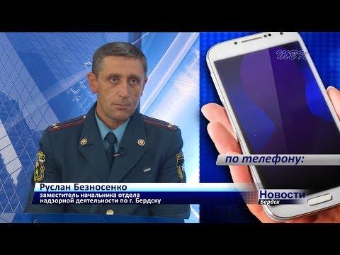Очередной поджог: В ночь на 7 сентября в Бердске сгорел мопед