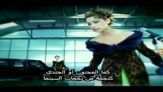 Lara Fabian Je T 'Aime ( مترجمة للعربية