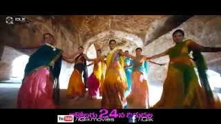 Iam-in-Love-Movie----Thananey-Manasulo-Song