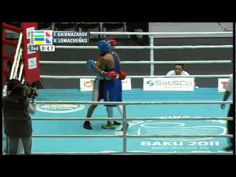 Vasyl Lomachenko vs Fazliddin Gaibnazarov - World Boxing Championships Baku 2011