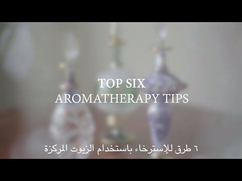 Top Aromatherapy Tips