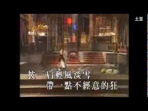[OST Hương Soái Truyền Kỳ] 留香曲  Lưu Hương Khúc — Trịnh Thiếu Thu 鄭少秋