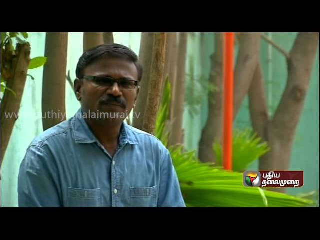 Rauthiram Pazhagu (08/03/2014) - Part 1