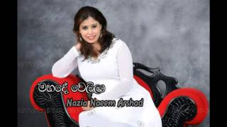 Mahade Welila   Nazia Naeem Arshad
