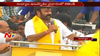Grand welcome for Nandamuri Balakrishna & His Speech i..