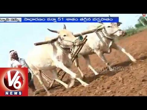 Telangana farmers are waiting for rains