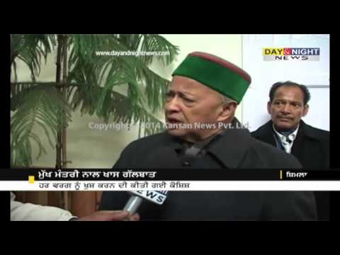 Himachal Budget 2014-15 | An Interview with HP CM Virbhadra Singh