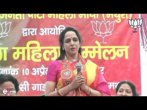 Hema Malini's agenda for Mathura. Let us support her!