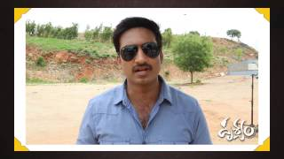 Gopichand-Talks-About-Drushyam-Movie