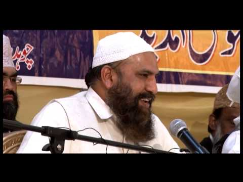Al Fareed Conference Part 5 of 13