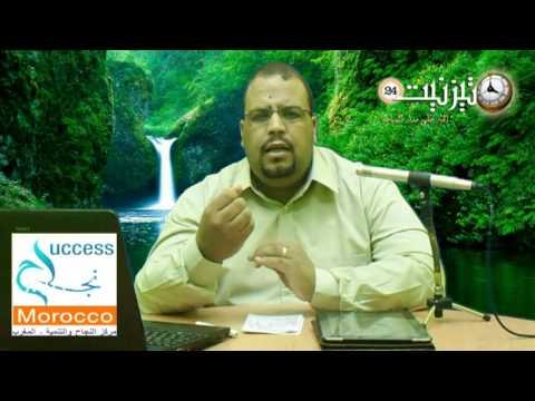 غير افكارك تغير حياتك 1 – م محمد إسماعيلي