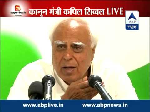 "Sibal moves EC on Modi ""hiding"" his marital staus in the past"