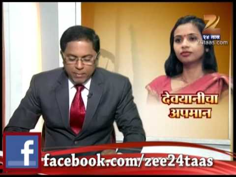 Zee24Taas :India Will not Tolirate Deviyanies Insult Part 2