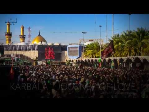 KARBALA - JOURNEY OF LOVE