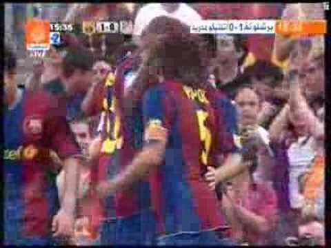 FC Barcelona - Atletico Madryt temporada 7. 3-0 14' Deco
