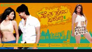 Upcoming Kannada Films 2013 2012