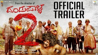Dandupalya 2 Official Trailer