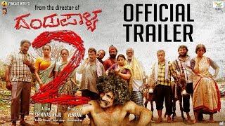 Dandupalya 2 Official Trailer