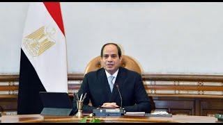 كلمة الرئيس السيسي إلى الشعب المصري