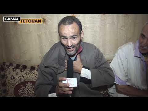 فرحة اليتامى بعد الحكم الذي أصدرته محكمة تطوان باسترجاع أراضيهم (شاهد الفيديو)