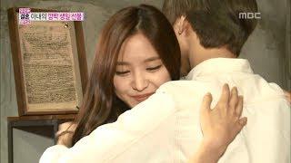 We Got Married, Tae-min, Na-eun(19) #04, 태민-손나은(19) 20130824 view on youtube.com tube online.