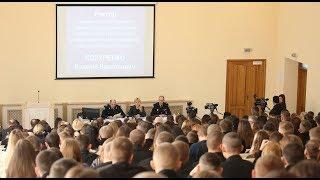 УХНУВС відбулася VII Міжнародна науково-практична конференція