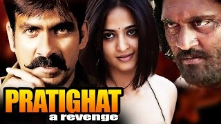 Pratighat A Revenge Full Movie In HD Ravi Teja