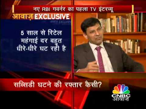 Awaaz Exclusive Rbi Governor Raghuram Rajan