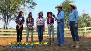 มาดูสาวๆ Xtreme Girls ในภารกิจฝึกขี่ม้ากันเถอะ  Ep.4-1