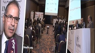الدارالبيضاء تحتضن النسخة الثالثة للمنتدى العالمي لشهادة المطابقة | روبورتاج