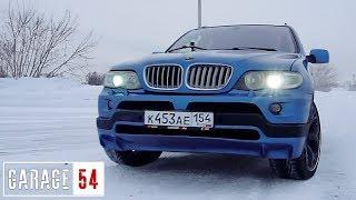 ЯПОНСКИЙ 5-ти литровым V12 в BMW X5 - ПЕРВЫЙ ВЫЕЗД . Гараж 54