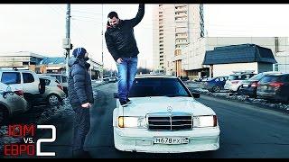 JDMщики против Европейцев. Кто мощнее? Открылся капот на ходу.. Жекич Дубровский Full Lux.