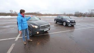 Выбор есть! Вып.34. Mercedes - Benz GLE Coupe vs Infiniti QX70. Авто Плюс ТВ