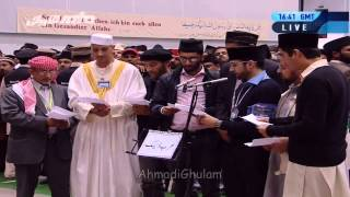 Jalsa Salana Germany 2013 - Emotional Moments - Last Session - Khuddam