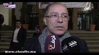بالفيديو.. كواليس محاكمة رفاق الزفزافي | بــووز
