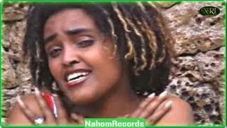 "Misrak Taye - Tinafikagnaleh ""ትናፍቀኛለህ"" (Amharic)"