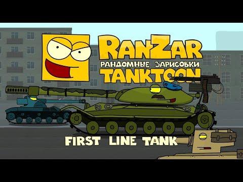 Tanktoon - Prvá línia