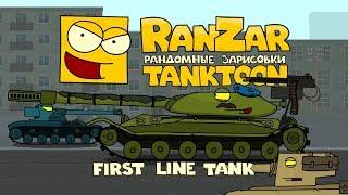 Tanktoon - První linie