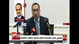 """""""الوزراء"""" يكشف عن أجندة مصطفى مدبولي"""
