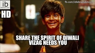 Share the Spirit of DIWALI Vizag Needs YOU - SS Rajamouli Short