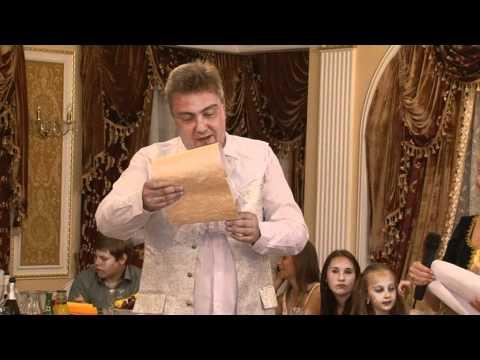 Ведущий  в Москве Kirill Parsamyan