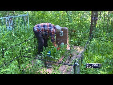 Не финансируется благоустройство Старого кладбища Бердска
