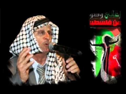 أبو عرب - يا أرض