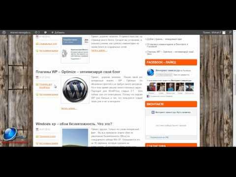 VKontakte Wall Post добавление статей  Вконтакте