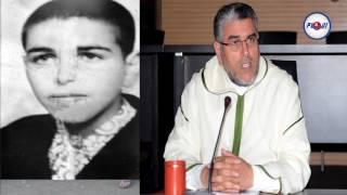 مشاهير السياسيين المغاربة بين الأمس و اليوم