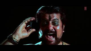 Benaam Baadshah New Bhojpuri Film