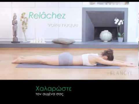 Για  άμεση ενέργεια 3 στάσεις Yoga - Pilates!