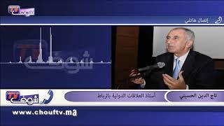 المحلل السياسي تاج الدين الحسيني:  خطاب الملك تحت قبة البرلمان هو استكمال لخطاب العرش   |   تسجيلات صوتية