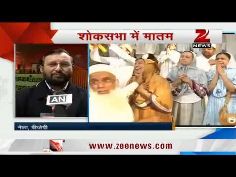 Prakash Javadekar slams police for Mumbai stampede
