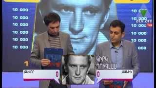 Show - Ardyoq Ovqer en - 13-12-2014